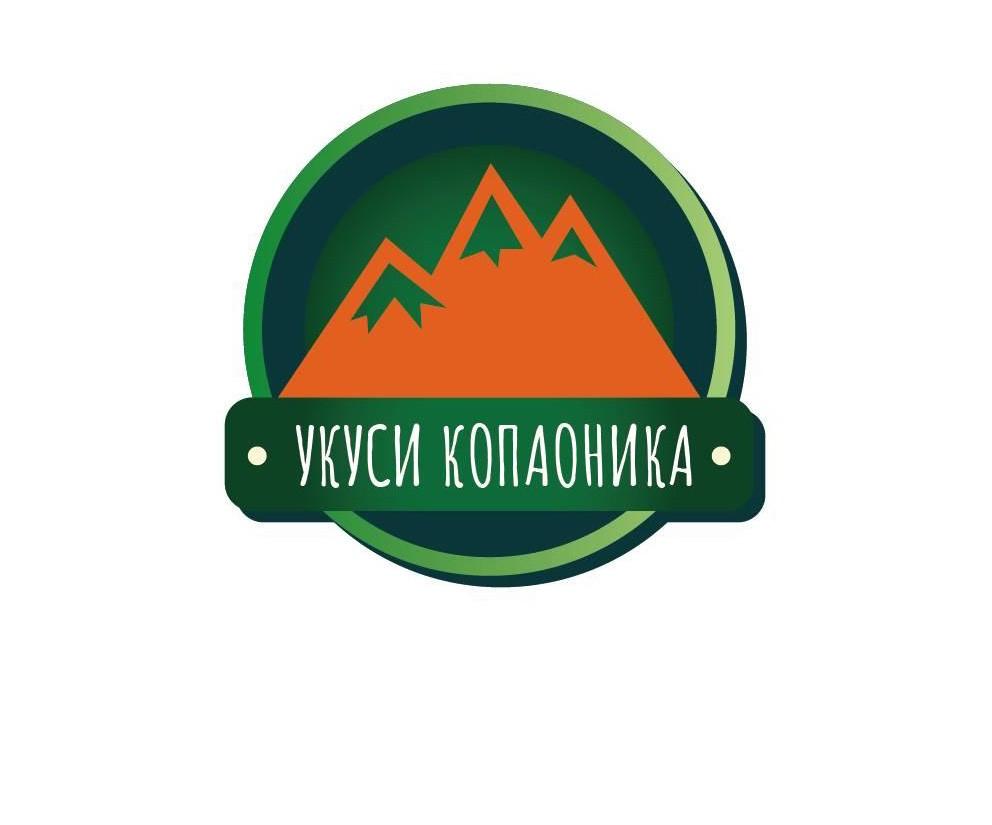 Ukusi Kopaonika